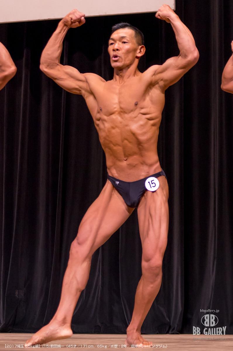 【2017埼玉 65kg級】(15)前田純一(45才/171cm/65kg/ボ歴:2年/坂井トレーニングジム)