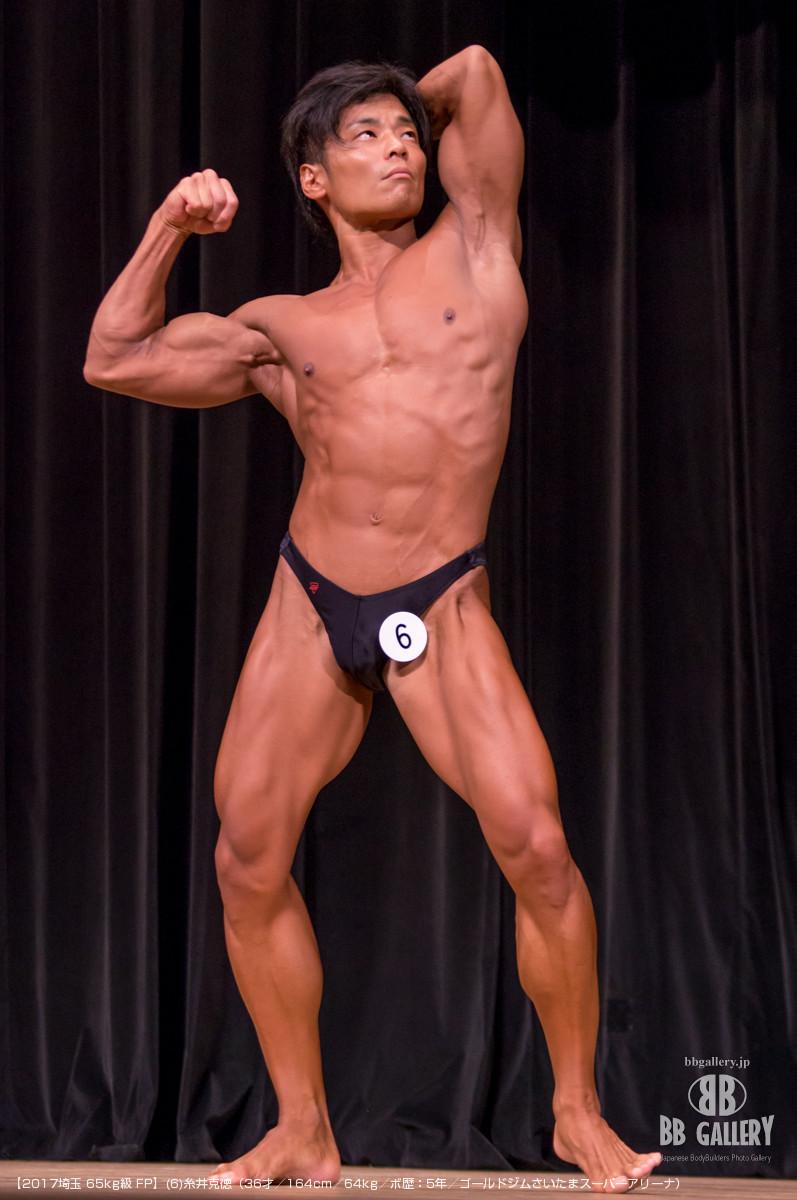 【2017埼玉 65kg級 FP】(6)糸井克徳(36才/164cm/64kg/ボ歴:5年/ゴールドジムさいたまスーパーアリーナ)