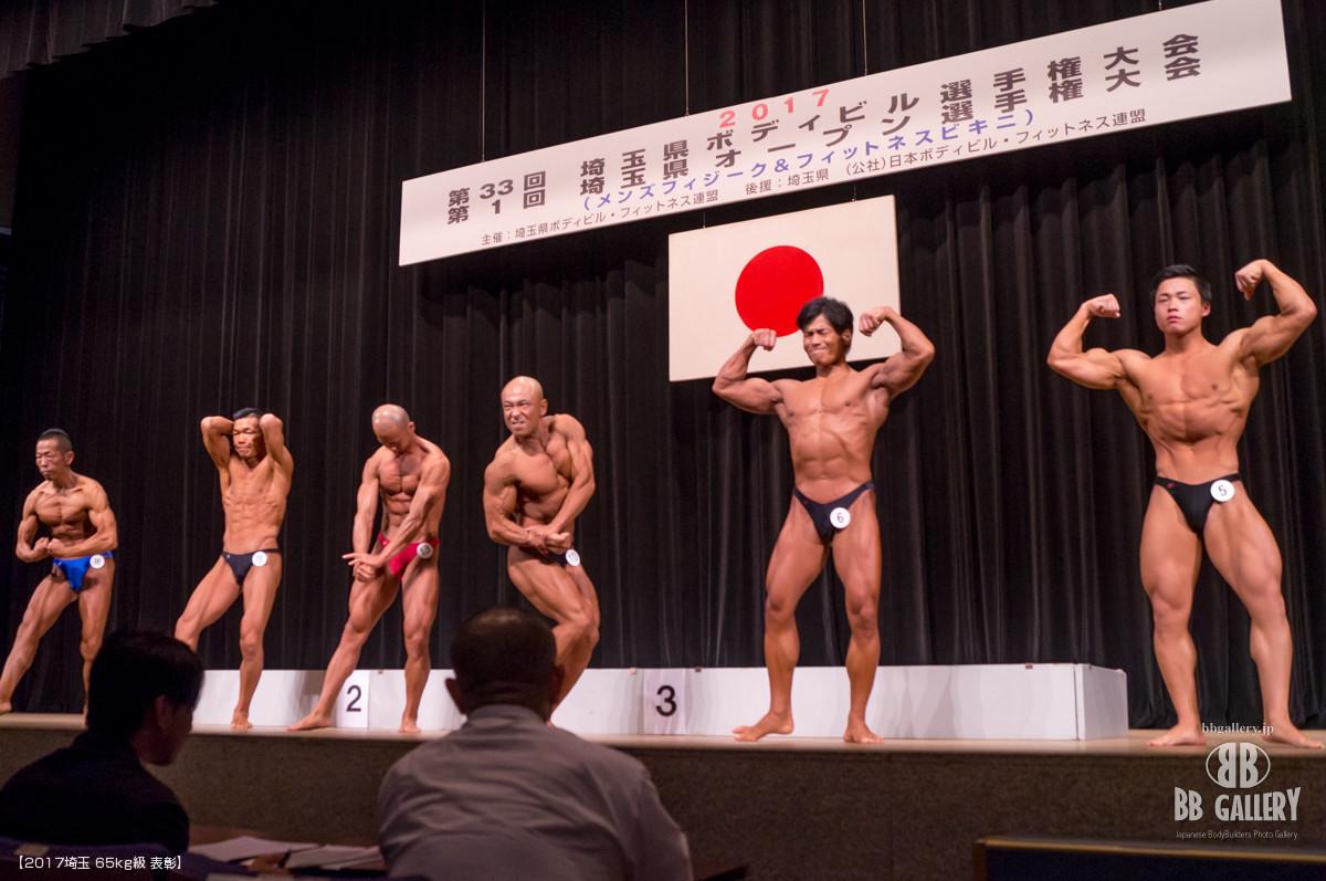【2017埼玉 65kg級 表彰】