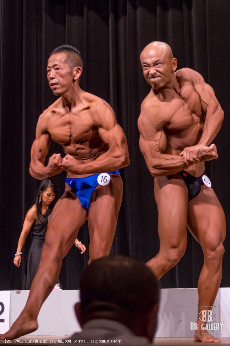 【2017埼玉 65kg級 表彰】(16)堀口大輔(44才)、(10)大関淳(44才)