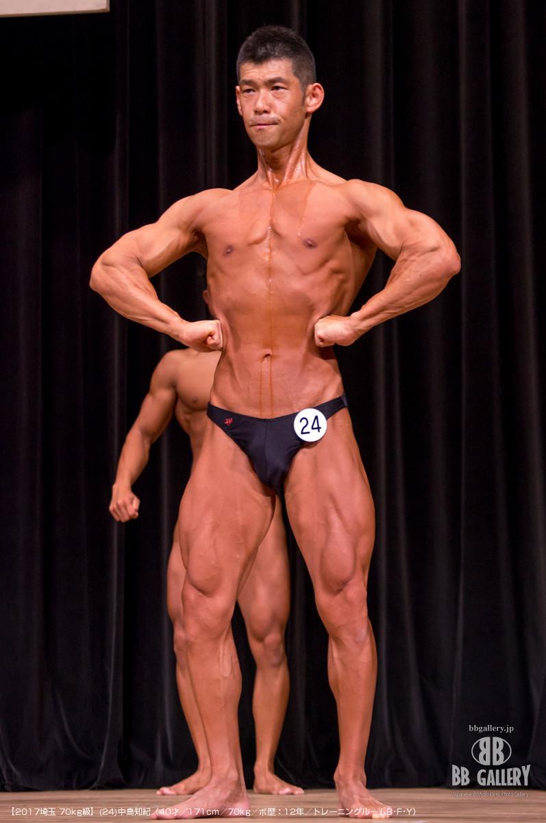 【2017埼玉 70kg級】(24)中島知紀(40才/171cm/70kg/ボ歴:12年/トレーニングルームB・F・Y)