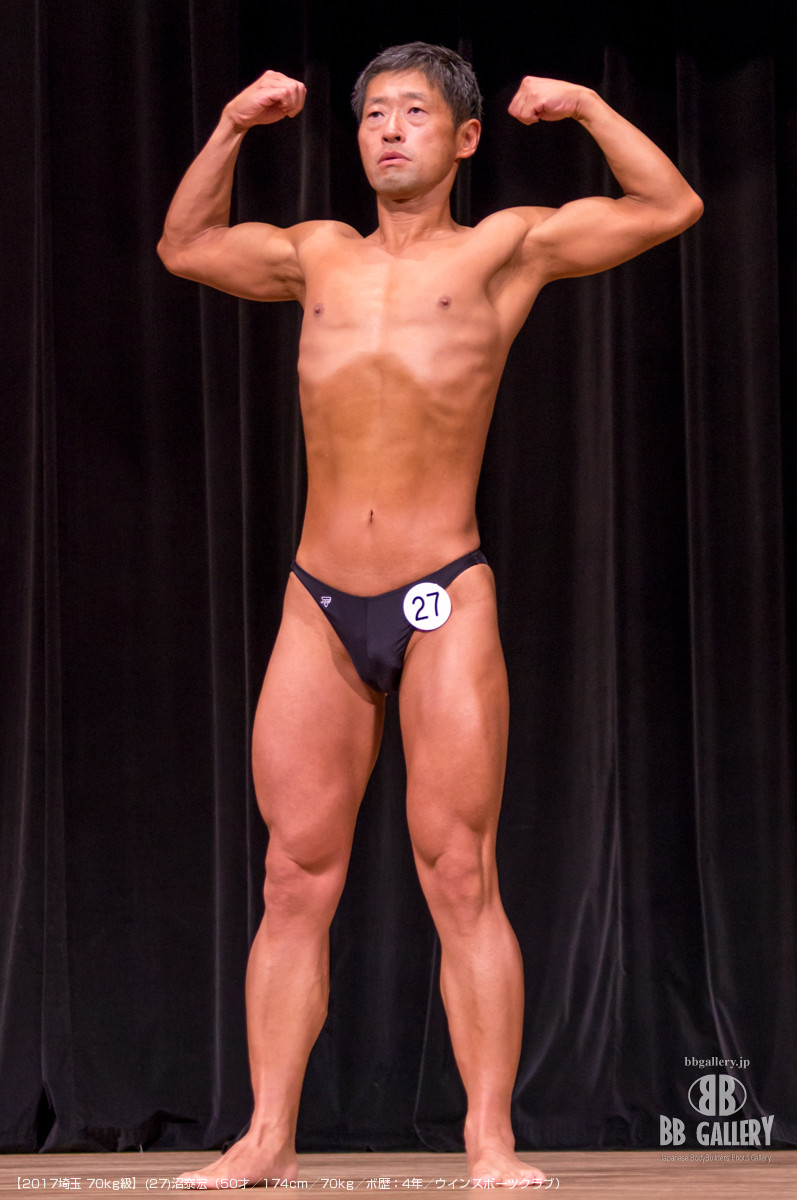 【2017埼玉 70kg級】(27)沼泰宏(50才/174cm/70kg/ボ歴:4年/ウインスポーツクラブ)