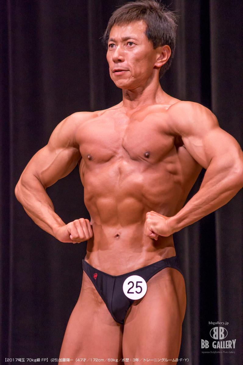【2017埼玉 70kg級 FP】(25)加藤陽一(47才/172cm/69kg/ボ歴:3年/トレーニングルームB・F・Y)