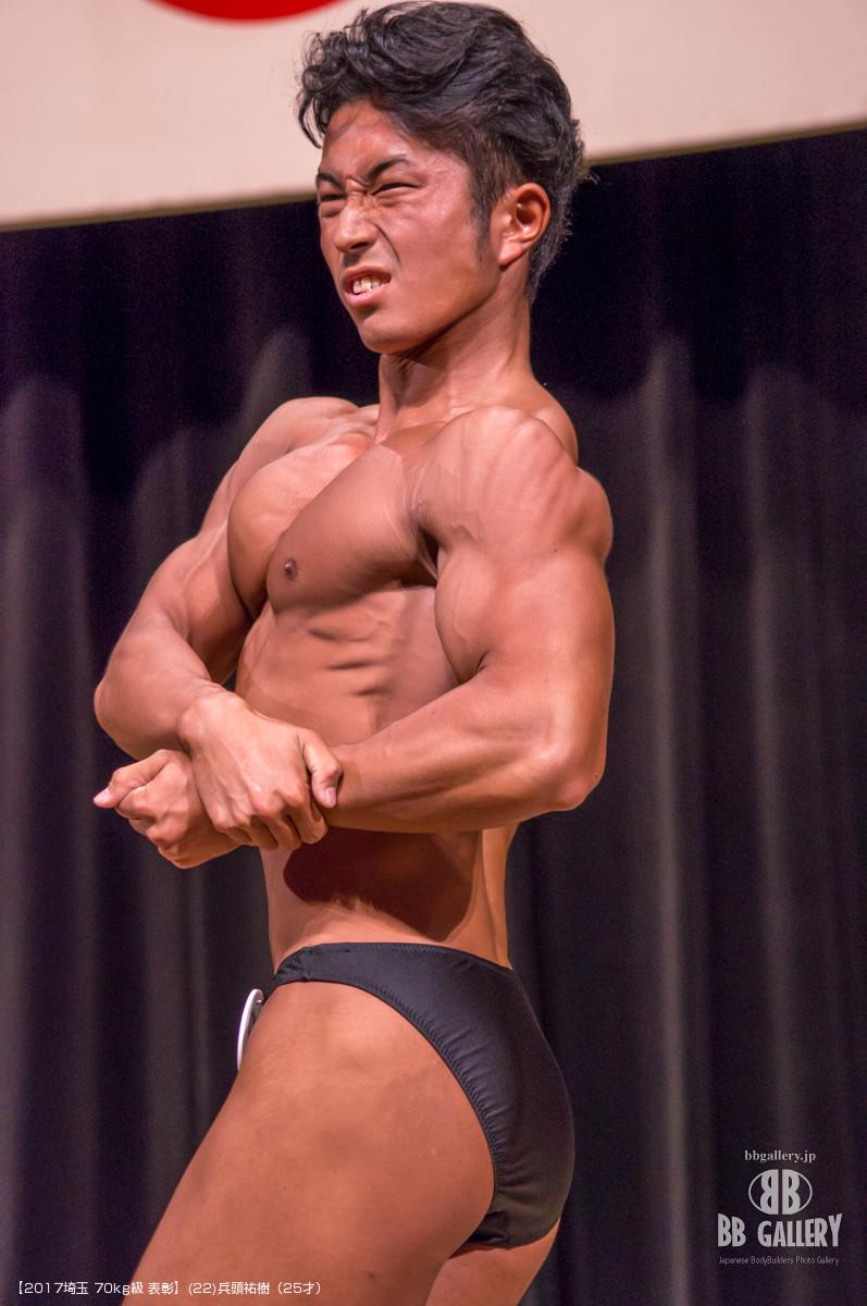 【2017埼玉 70kg級 表彰】(22)兵頭祐樹(25才)