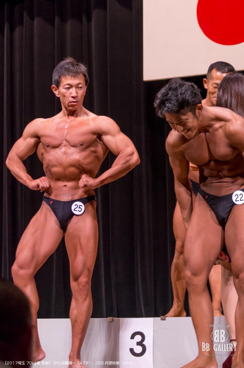 【2017埼玉 70kg級 表彰】(25)加藤陽一(47才)、(22)兵頭祐樹(25才)