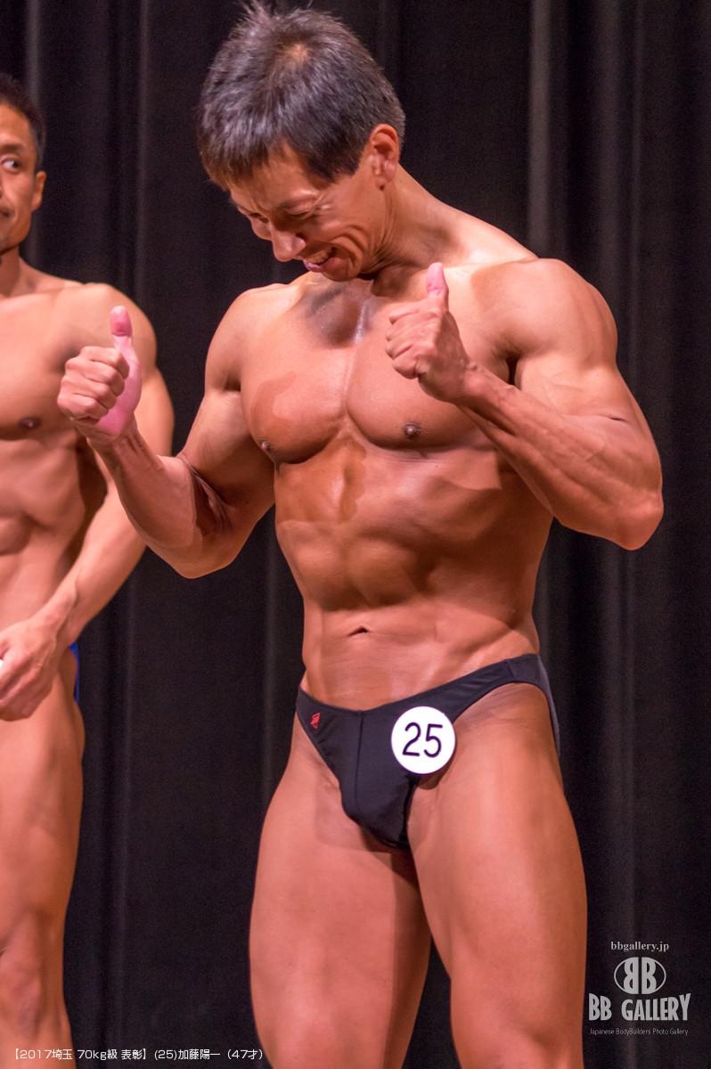 【2017埼玉 70kg級 表彰】(25)加藤陽一(47才)
