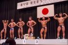 【2017埼玉 70kg級 表彰】