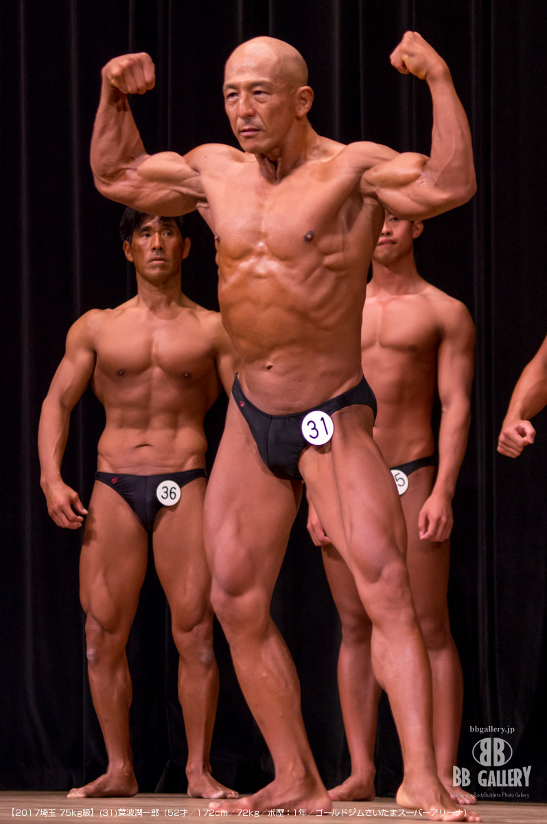 【2017埼玉 75kg級】(31)葉波潤一郎(52才/172cm/72kg/ボ歴:1年/ゴールドジムさいたまスーパーアリーナ)