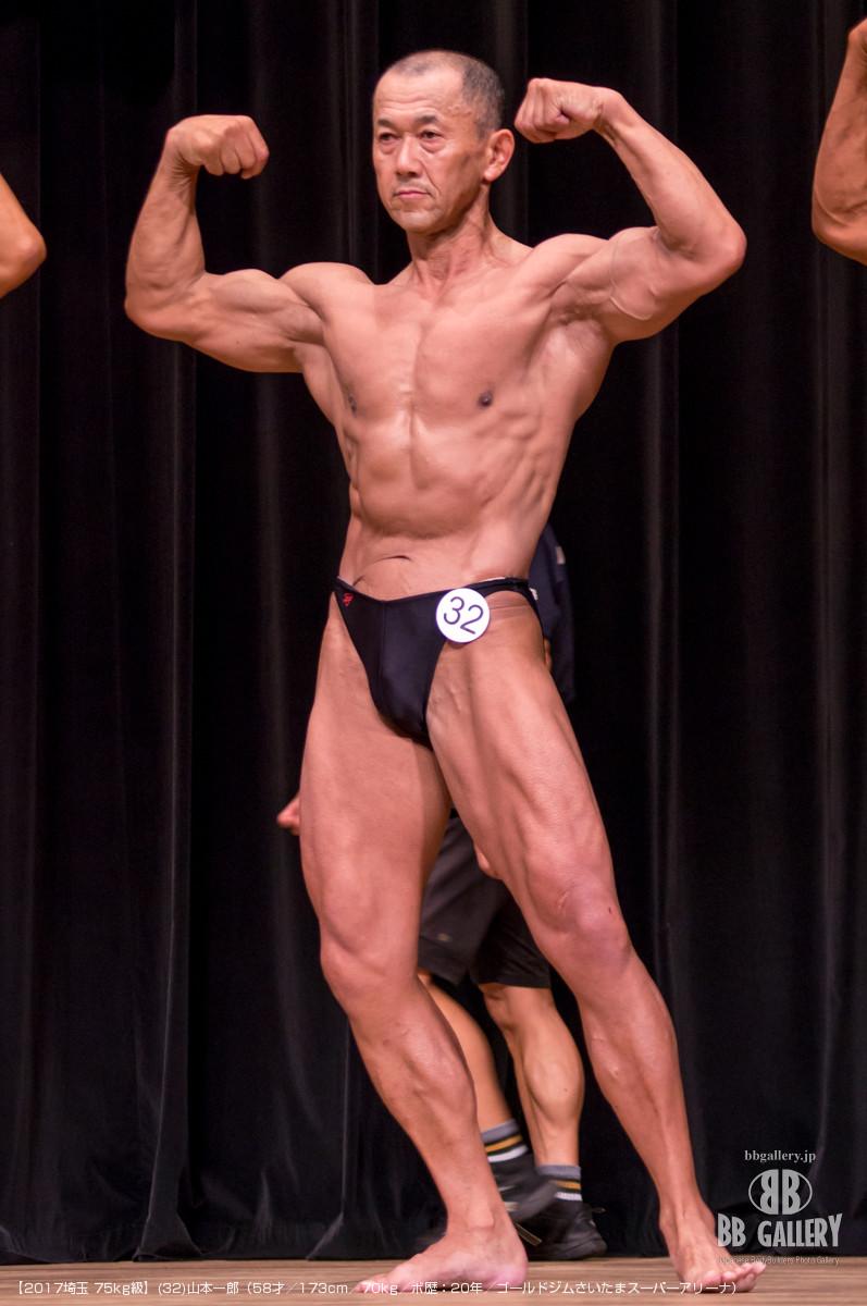 【2017埼玉 75kg級】(32)山本一郎(58才/173cm/70kg/ボ歴:20年/ゴールドジムさいたまスーパーアリーナ)