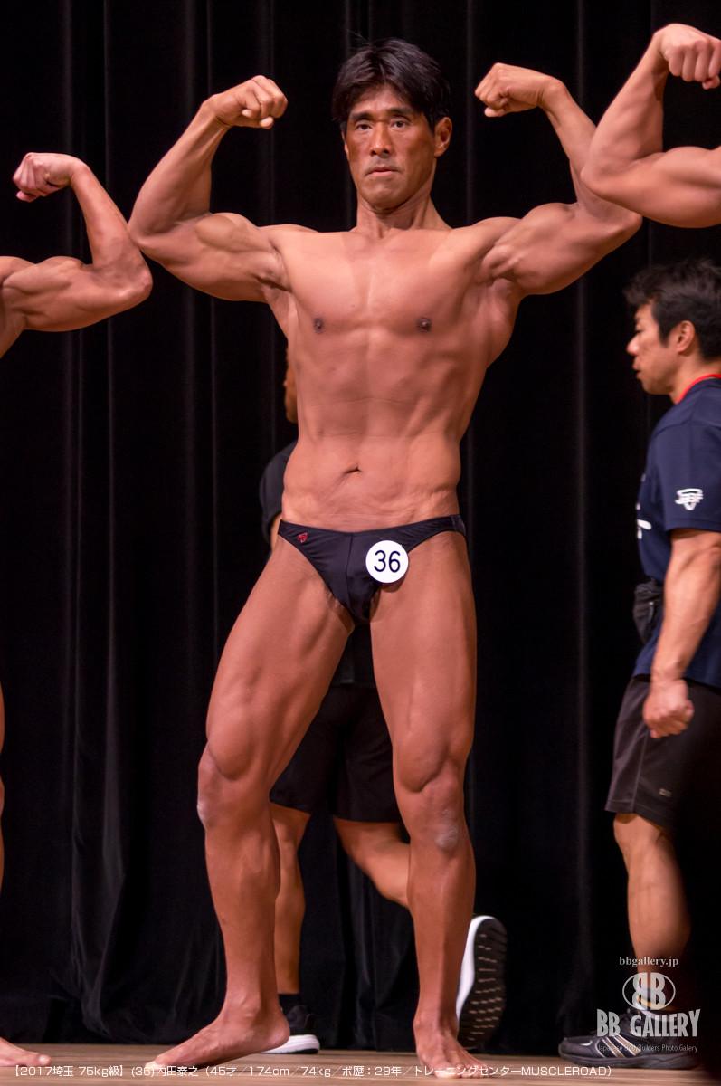 【2017埼玉 75kg級】(36)内田泰之(45才/174cm/74kg/ボ歴:29年/トレーニングセンターMUSCLEROAD)
