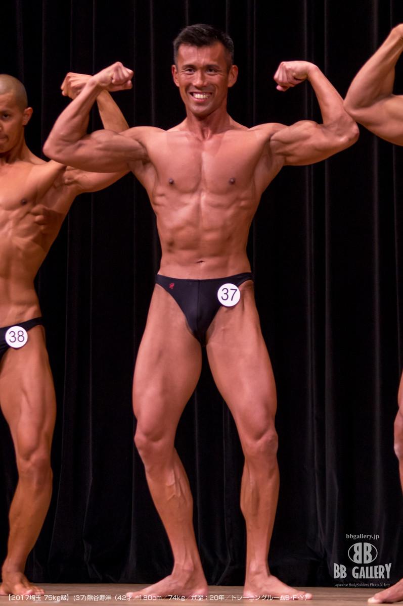 【2017埼玉 75kg級】(37)熊谷寿洋(42才/180cm/74kg/ボ歴:20年/トレーニングルームB・F・Y)
