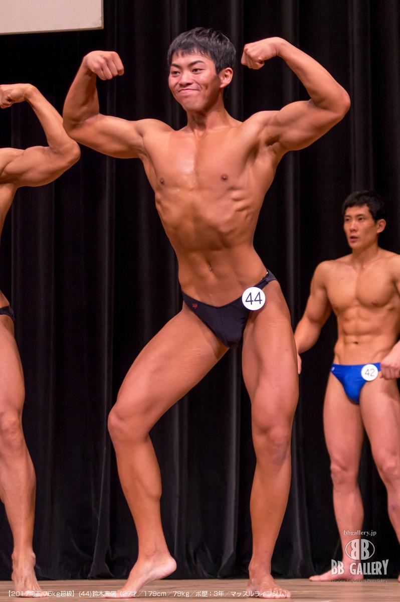 【2017埼玉 75kg超級】(44)鈴木宏信(27才/179cm/79kg/ボ歴:3年/マッスルライフジム)