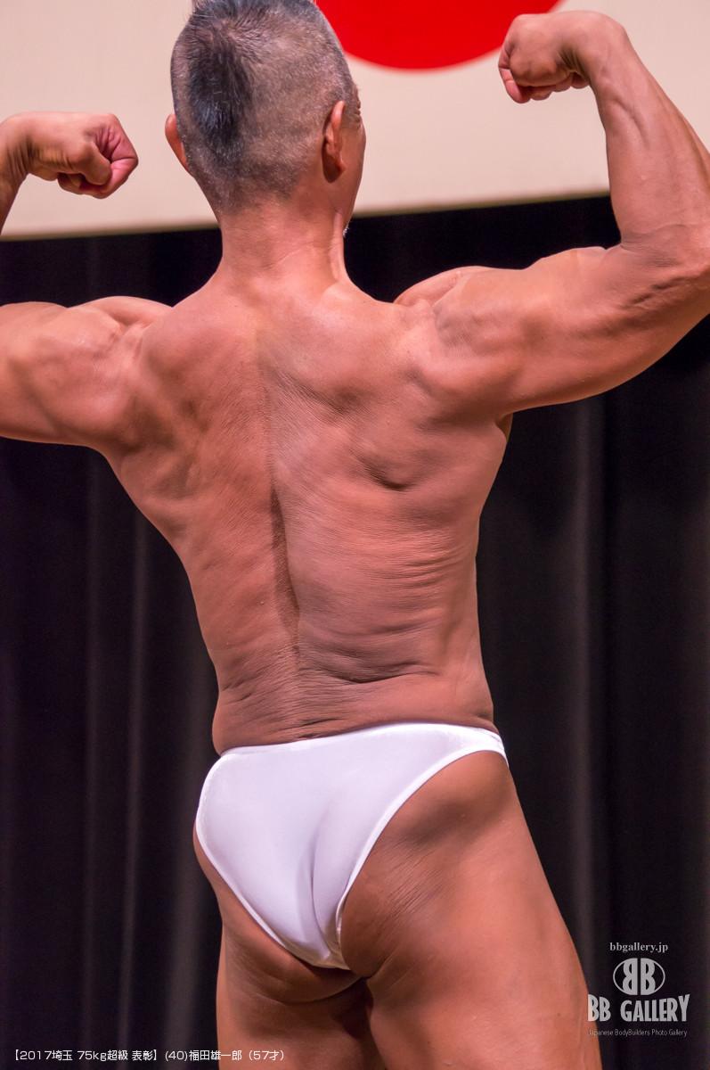 【2017埼玉 75kg超級 表彰】(40)福田雄一郎(57才)