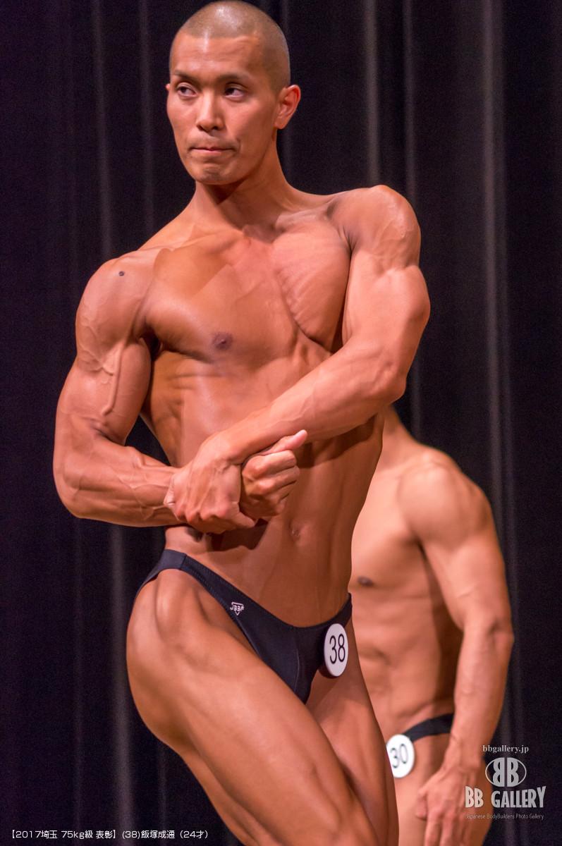 【2017埼玉 75kg級 表彰】(38)飯塚成通(24才)