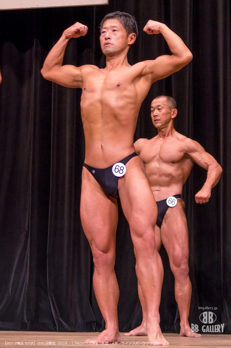 【2017埼玉 50才】(68)沼泰宏(50才/174cm/70kg/ボ歴:4年/ウインスポーツクラブ)