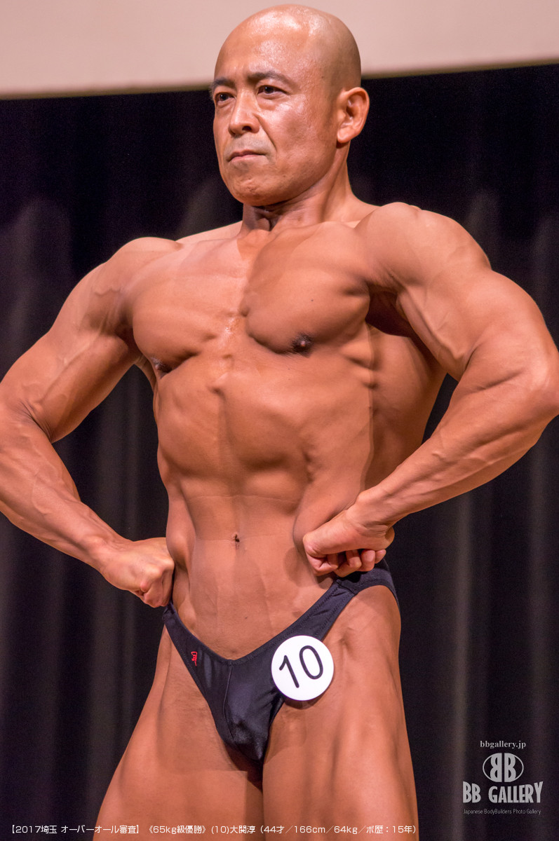 【2017埼玉 オーバーオール審査】《65kg級優勝》(10)大関淳(44才/166cm/64kg/ボ歴:15年)