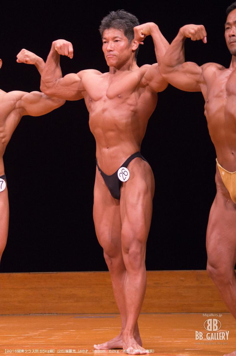 【2016関東クラス別 65kg級】(26)後藤充(48才/163cm/62kg/ボ歴:26年/東京)