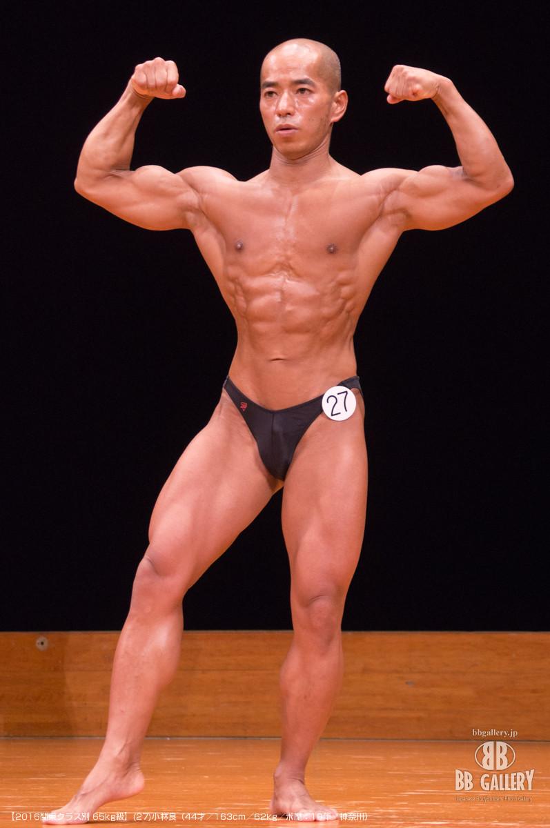 【2016関東クラス別 65kg級】(27)小林良(44才/163cm/62kg/ボ歴:10年/神奈川)