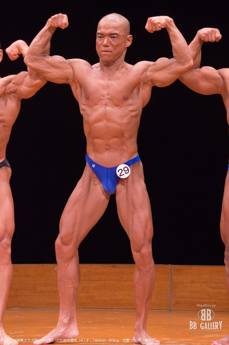 【2016関東クラス別 65kg級】(29)鈴木理克(41才/164cm/63kg/ボ歴:10年/東京)