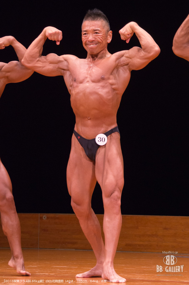 【2016関東クラス別 65kg級】(30)花岡信明(49才/165cm/64kg/ボ歴:26年/東京)