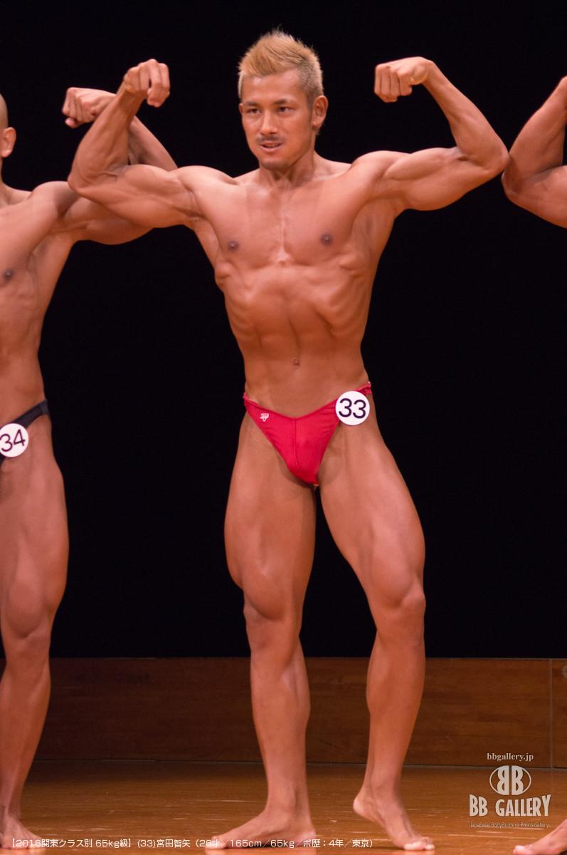 【2016関東クラス別 65kg級】(33)宮田智矢(26才/165cm/65kg/ボ歴:4年/東京)