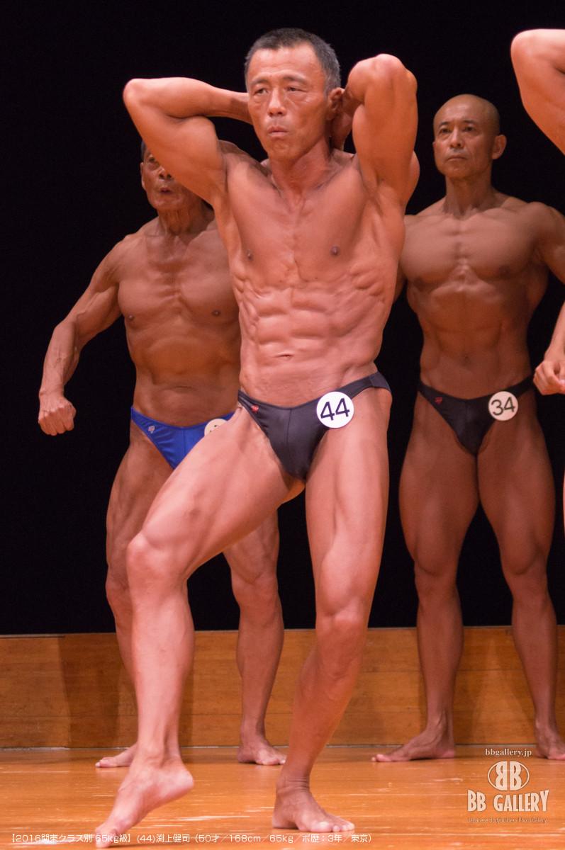 【2016関東クラス別 65kg級】(44)渕上健司(50才/168cm/65kg/ボ歴:3年/東京)