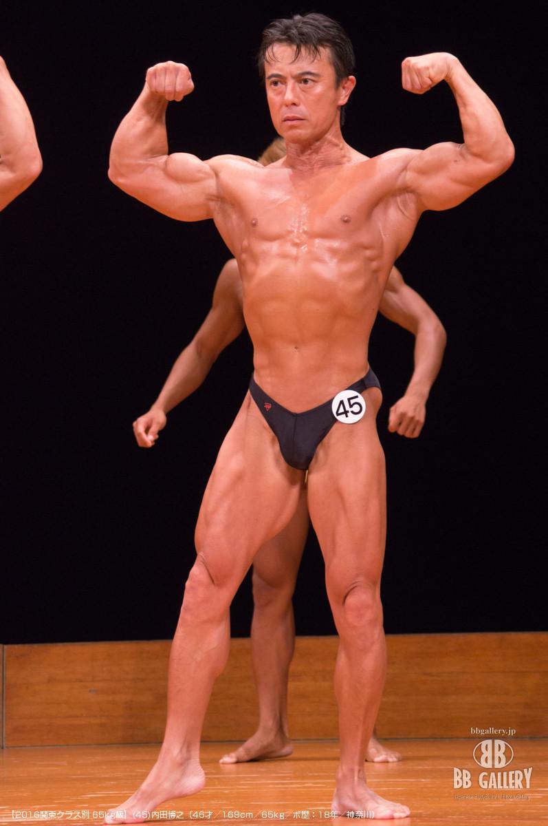 【2016関東クラス別 65kg級】(45)内田博之(46才/169cm/65kg/ボ歴:18年/神奈川)