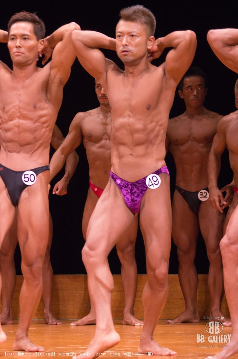 【2016関東クラス別 65kg級】(49)渡辺聡(44才/171cm/65kg/ボ歴:5年/千葉)