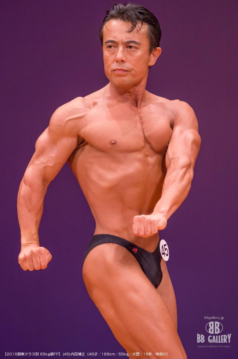 【2016関東クラス別 65kg級FP】(45)内田博之(46才/169cm/65kg/ボ歴:18年/神奈川)