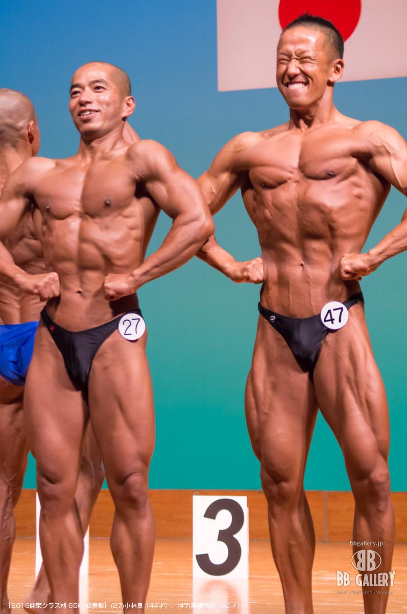 【2016関東クラス別 65kg級表彰】(27)小林良(44才)、(47)高橋龍矢(40才)