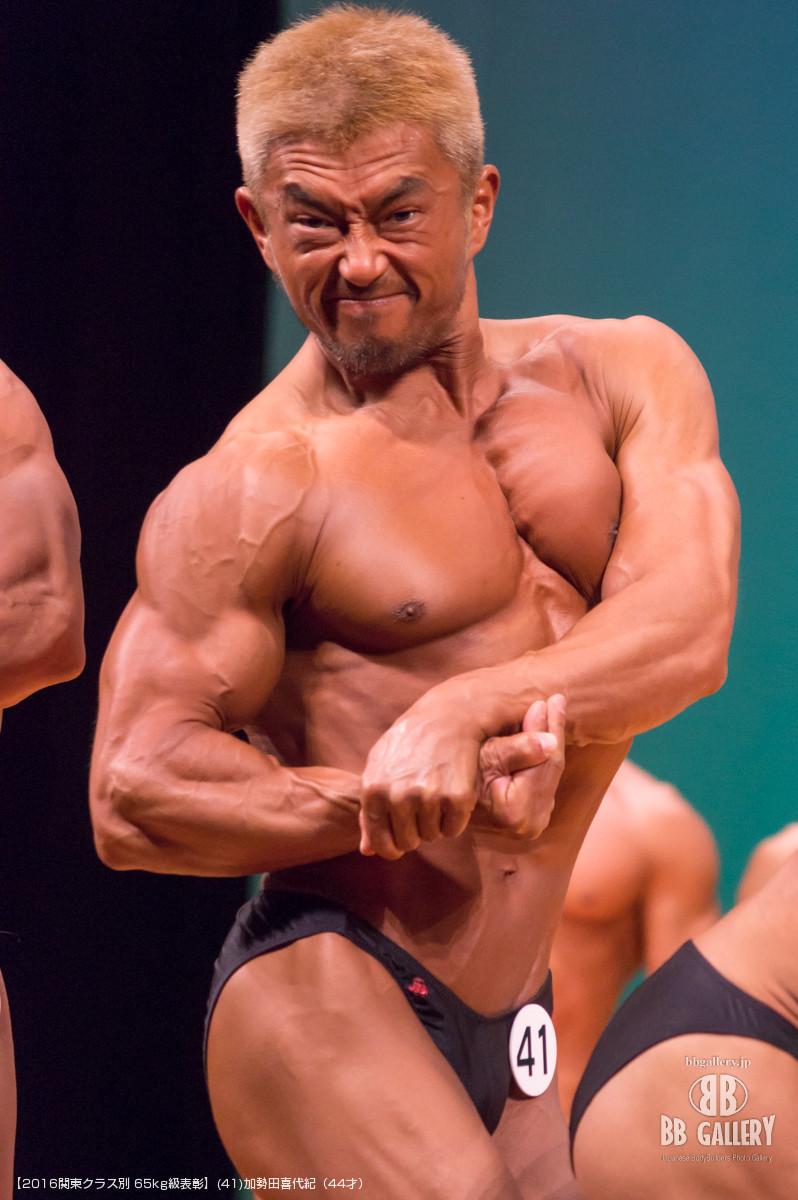 【2016関東クラス別 65kg級表彰】(41)加勢田喜代紀(44才)