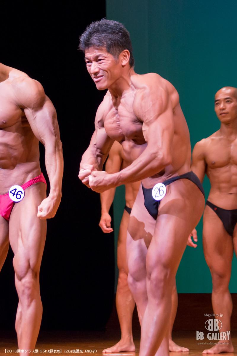 【2016関東クラス別 65kg級表彰】(26)後藤充(48才)
