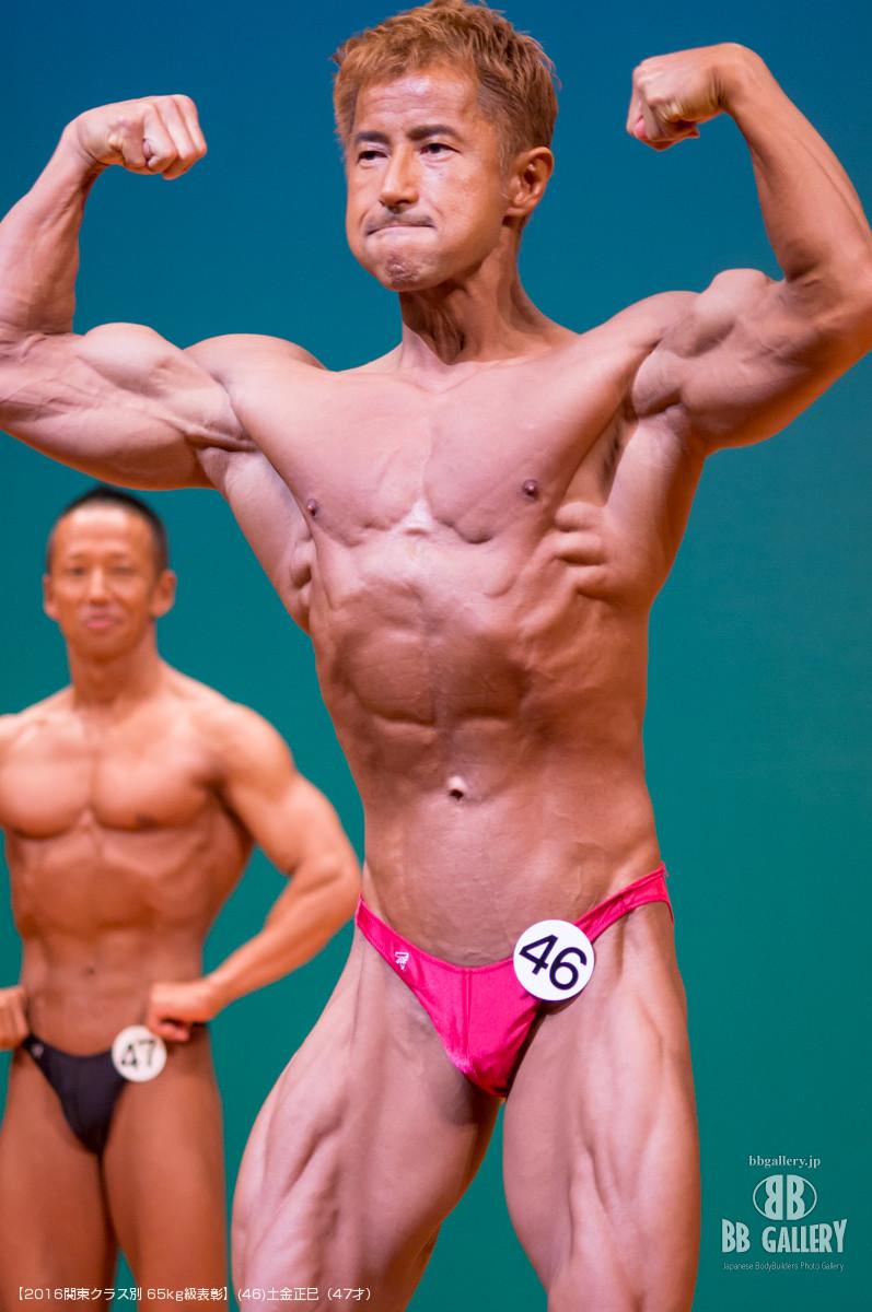 【2016関東クラス別 65kg級表彰】(46)土金正巳(47才)