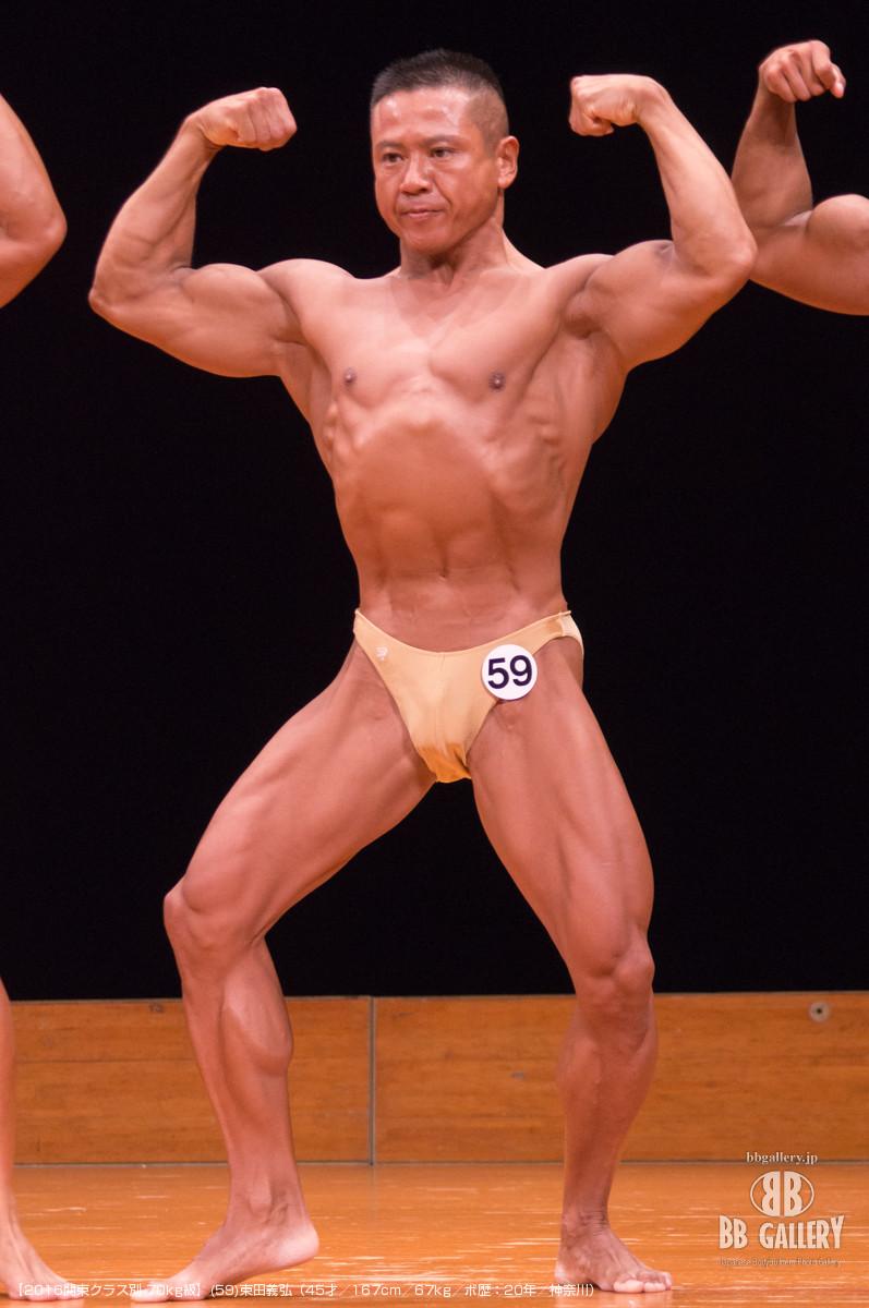 【2016関東クラス別 70kg級】(59)東田義弘(45才/167cm/67kg/ボ歴:20年/神奈川)