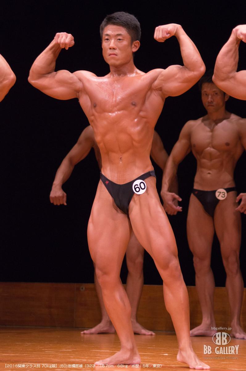 【2016関東クラス別 70kg級】(60)岩橋那雄(32才/167cm/68kg/ボ歴:5年/東京)