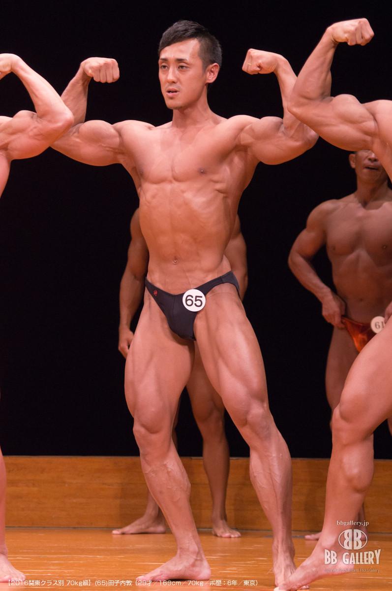 【2016関東クラス別 70kg級】(65)田子内敦(29才/169cm/70kg/ボ歴:6年/東京)