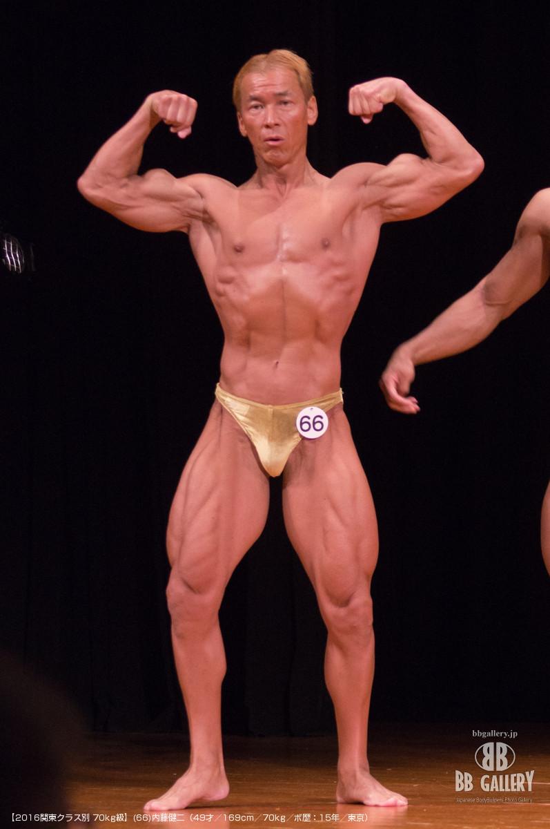 【2016関東クラス別 70kg級】(66)内藤健二(49才/169cm/70kg/ボ歴:15年/東京)