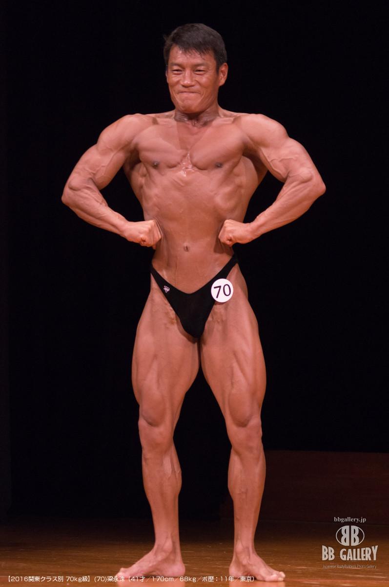 【2016関東クラス別 70kg級】(70)梁永洙(41才/170cm/68kg/ボ歴:11年/東京)