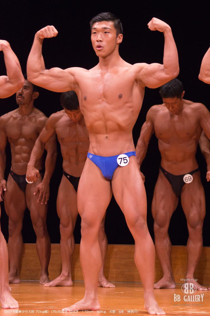 【2016関東クラス別 70kg級】(75)石井洋(24才/172cm/69kg/ボ歴:6年/神奈川)