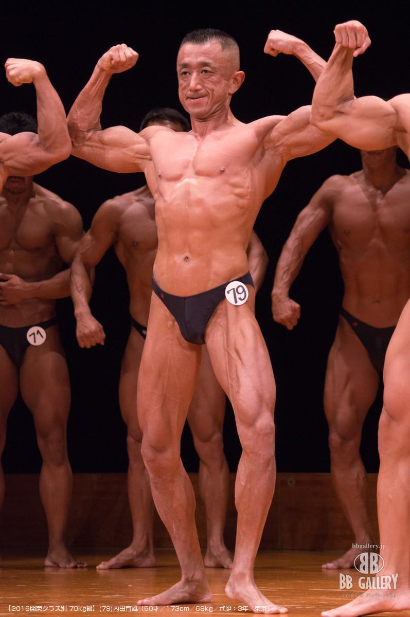 【2016関東クラス別 70kg級】(79)内田育雄(50才/173cm/69kg/ボ歴:3年/東京)