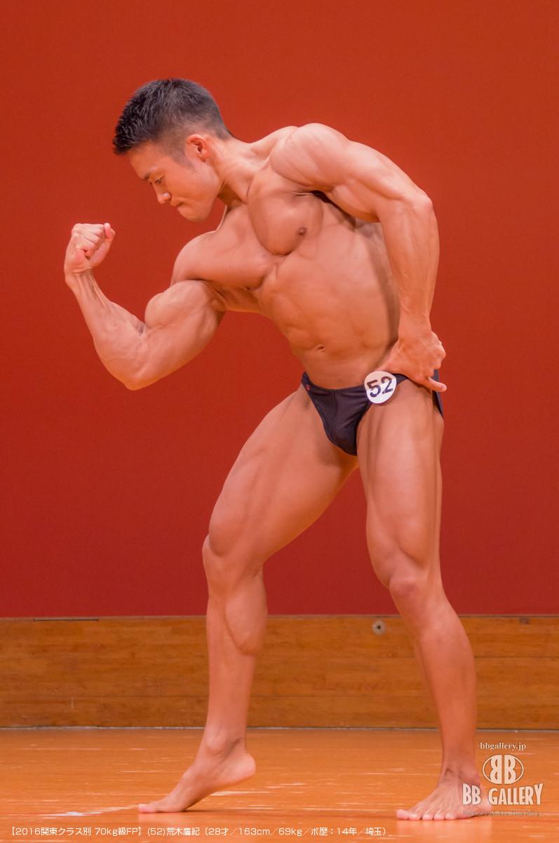 【2016関東クラス別 70kg級FP】(52)荒木鷹紀(28才/163cm/69kg/ボ歴:14年/埼玉)
