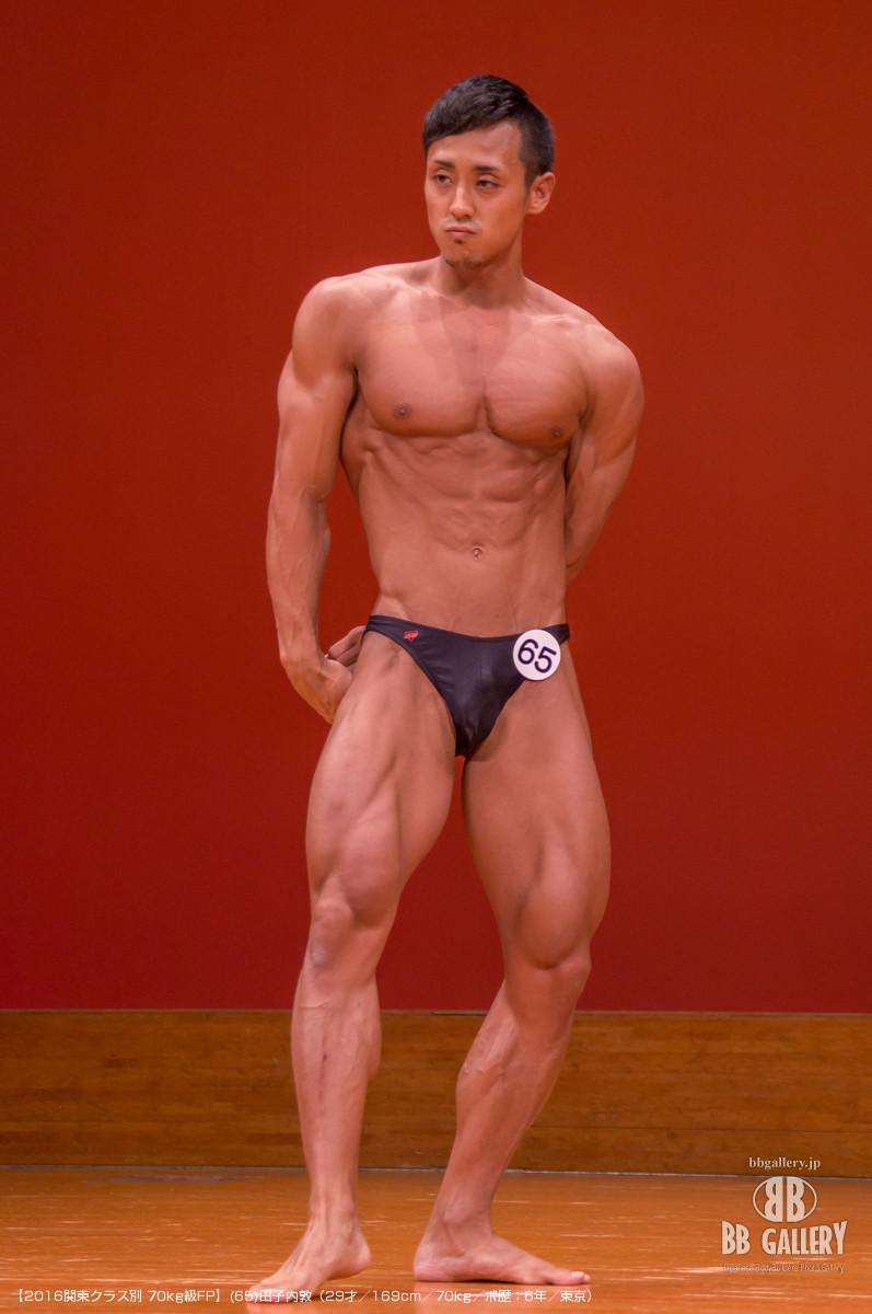 【2016関東クラス別 70kg級FP】(65)田子内敦(29才/169cm/70kg/ボ歴:6年/東京)
