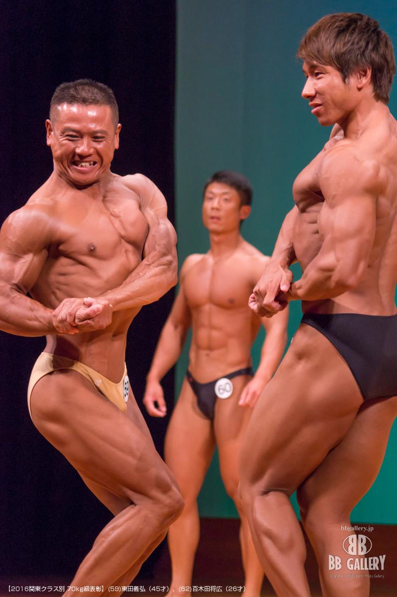 【2016関東クラス別 70kg級表彰】(59)東田義弘(45才)、(62)百木田将広(26才)