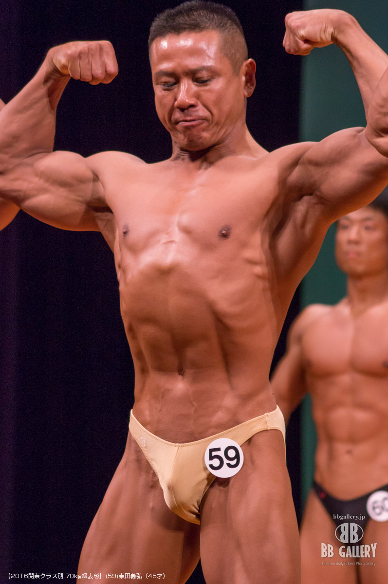 【2016関東クラス別 70kg級表彰】(59)東田義弘(45才)