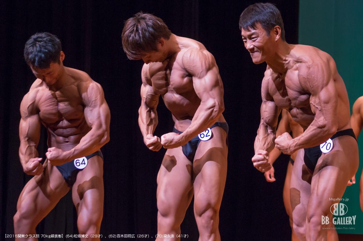 【2016関東クラス別 70kg級表彰】(64)松坂博文(29才)、(62)百木田将広(26才)、(70)梁永洙(41才)
