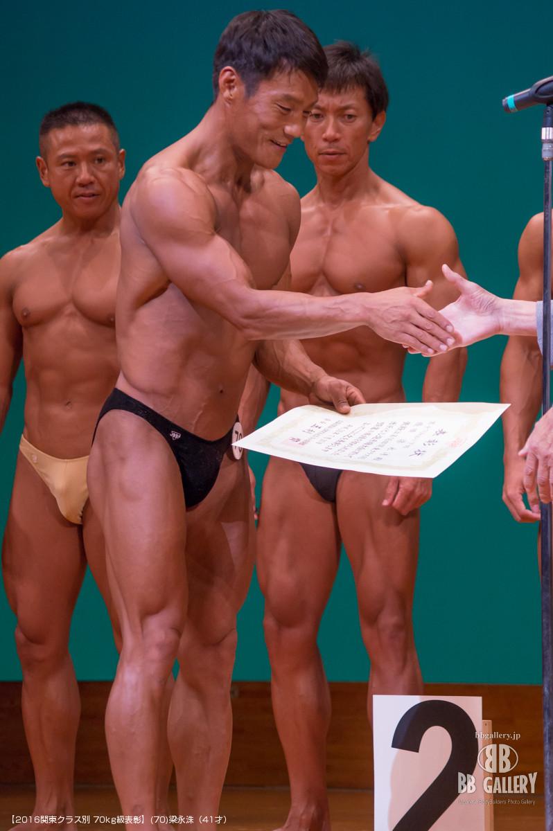【2016関東クラス別 70kg級表彰】(70)梁永洙(41才)