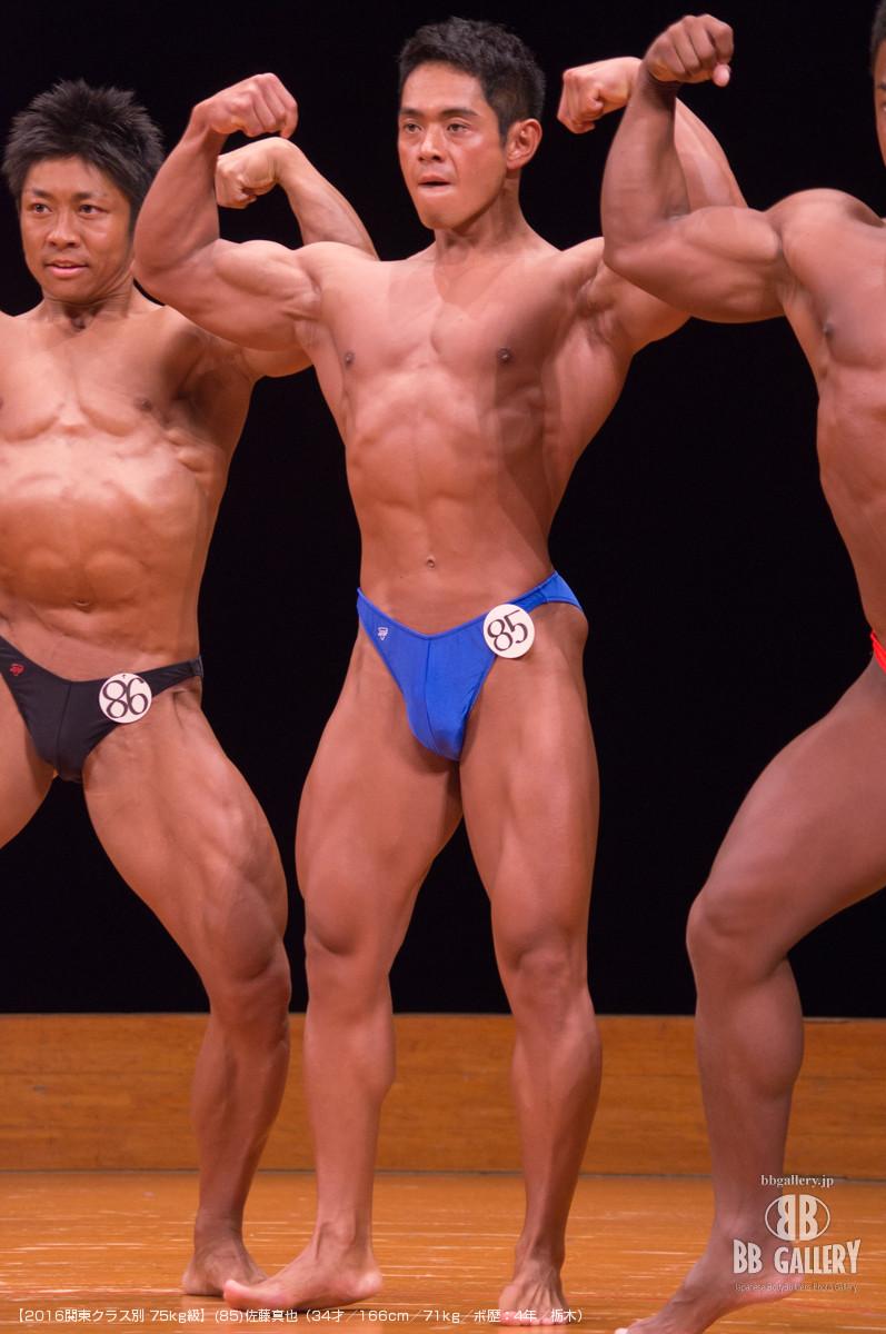【2016関東クラス別 75kg級】(85)佐藤真也(34才/166cm/71kg/ボ歴:4年/栃木)