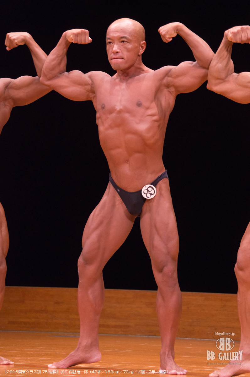 【2016関東クラス別 75kg級】(89)雨谷浩一郎(42才/168cm/73kg/ボ歴:3年/東京)