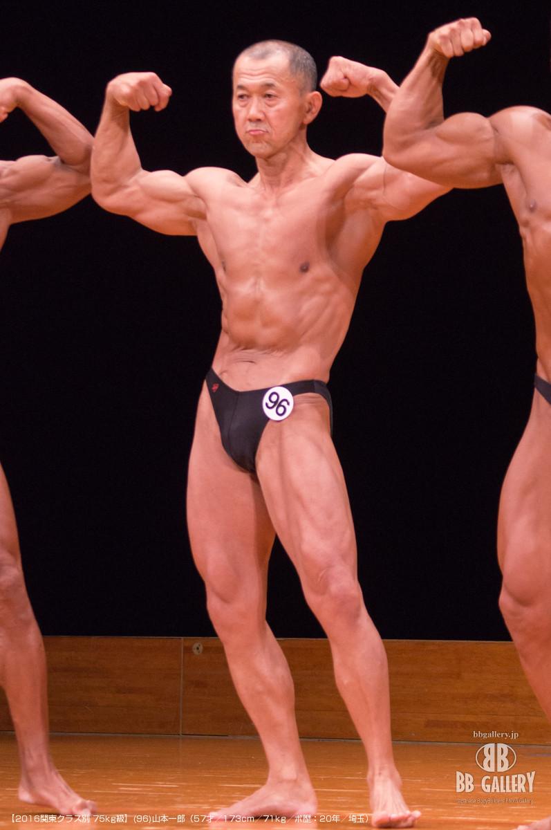【2016関東クラス別 75kg級】(96)山本一郎(57才/173cm/71kg/ボ歴:20年/埼玉)