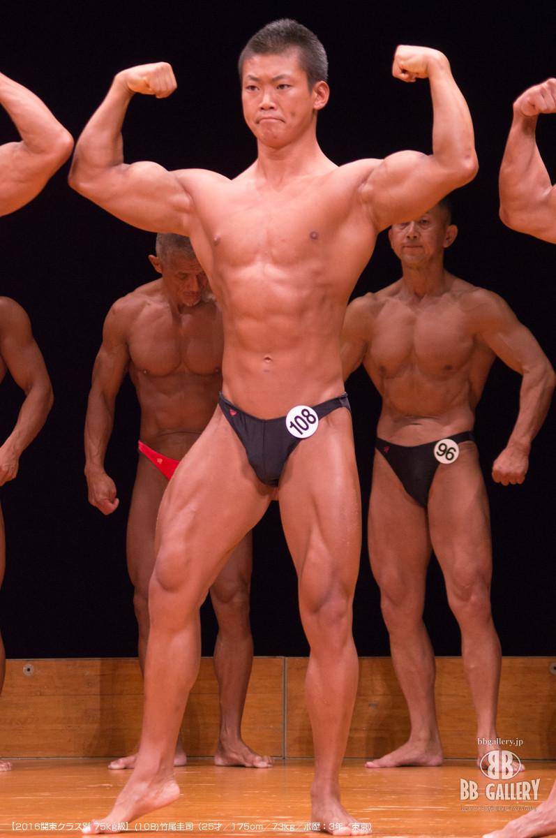 【2016関東クラス別 75kg級】(108)竹尾圭司(25才/175cm/73kg/ボ歴:3年/東京)